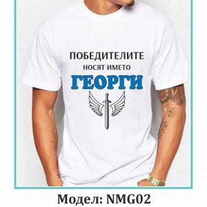 Тениска NMG02