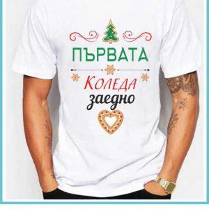 Тениска MC01