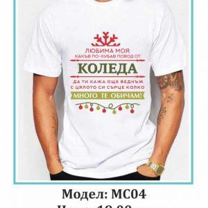Тениска MC04