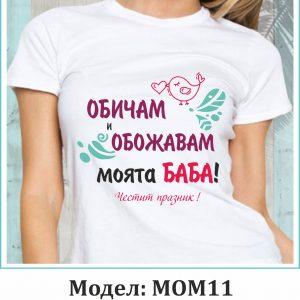 Тениска MOM11