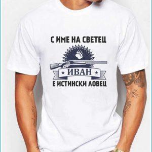 Тениска NM20