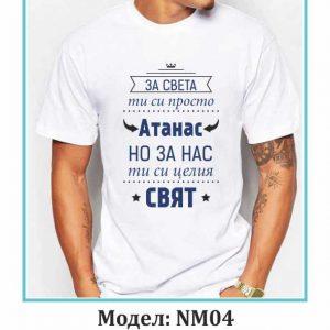 Тениска NMАТ04