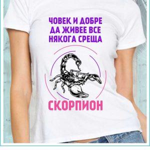 Тениска ScorpionW
