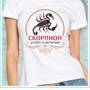 Тениска ScorpionW2
