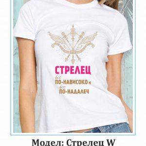 Тениска СтрелецW