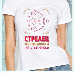 Тениска СтрелецW2
