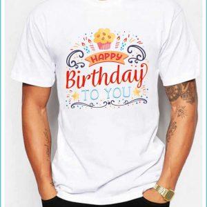 Тениска B05
