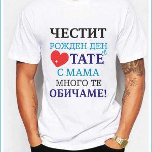 Тениска B07