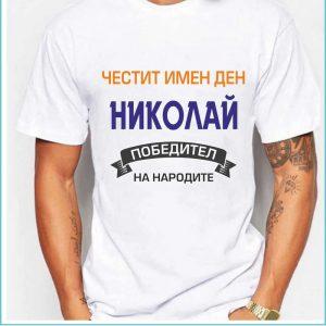 Тениска NM02
