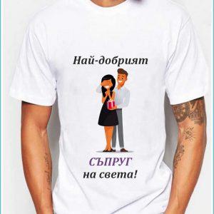 Тениска GH01