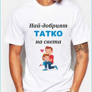 Тениска BD02