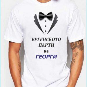 Тениска GP03
