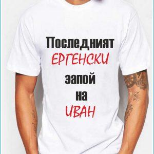 Тениска GP05