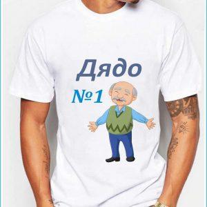 Тениска BD03