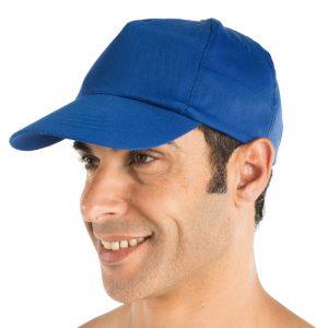 рекламна шапка сингъл