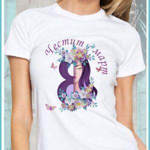 Тениска MOM13