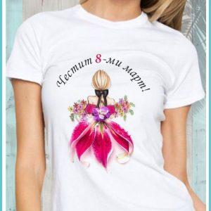 Тениска MOM14