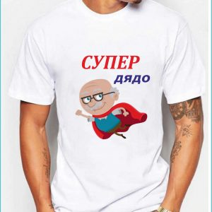 Тениска BD09