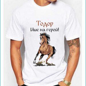Тениска TDM01