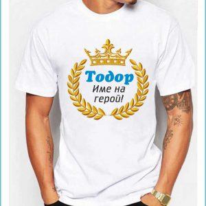 Тениска TDM05