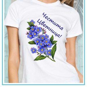 Тениска FLW02