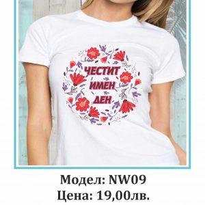 Тениска FLW09