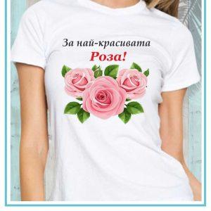 Тениска FLW07