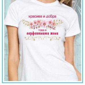 Тениска FLW03