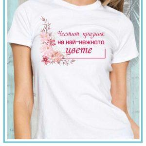 Тениска FLW01