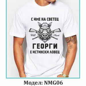 Тениска NMG06