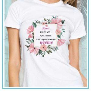 Тениска FLW08