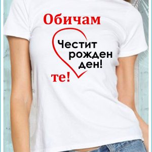 Тениска BW10