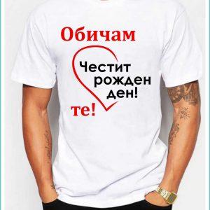 Тениска B11